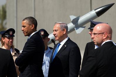 Obamaisrael1