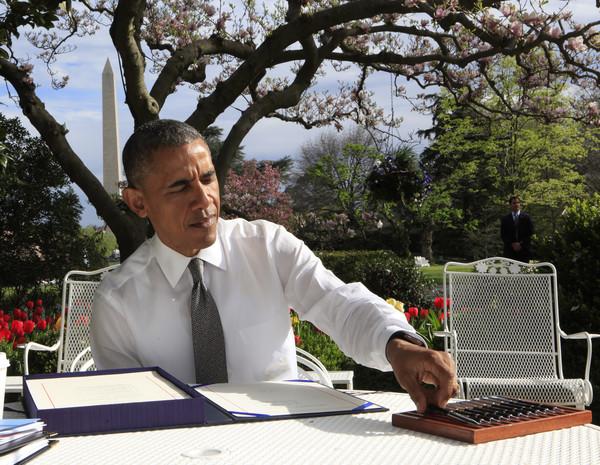 Barack+Obama+Boehner+Congressional+Leaders+w5VDg6fFajLl